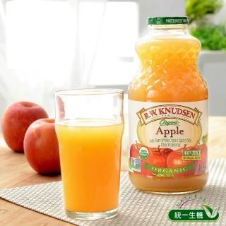 【統一生機】RWK 有機蘋果汁(946ml/瓶)