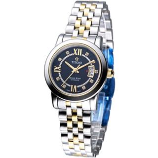 【TITONI】世紀之星 女用機械錶(23738SY-363)