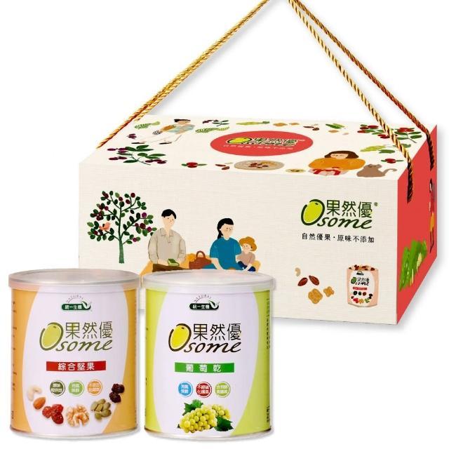【統一生機】果然優堅葡禮盒(綜合堅果360g+葡萄乾400g-盒)