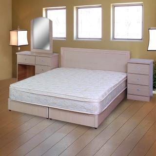 雅客生活5件式房間組(2色可選)