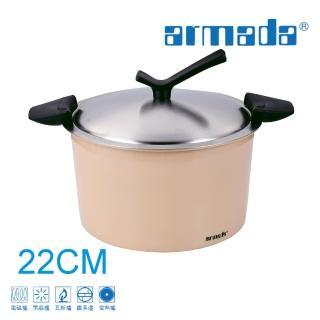 【ARMADA】伊麗莎白單柄炒鍋(32公分)