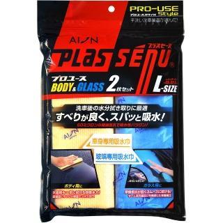 【日本AION】雙用超強力吸水巾-大(63*43_2條入)