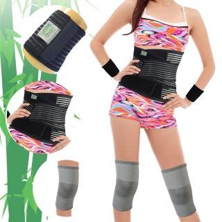 【wepon】多功能炭元素可調式腰夾全能防護超值5入組(加強型)