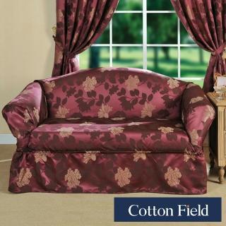 【棉花田】米蘭-緹花雙人沙發便利套-紫紅色