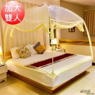 【威克爾】米色蒙古包睡帳/蚊帳(加大雙人床尺寸)