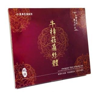 【長庚生技】牛樟菇純液_禮盒裝(20ml/瓶;12瓶入)