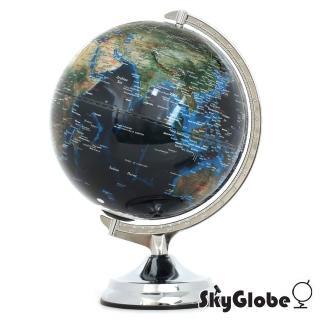 【SkyGlobe】12吋地形海溝人口分佈地球儀(英文版附燈)