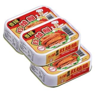 【台糖】香辣紅燒鰻(100g/罐;3罐1組)