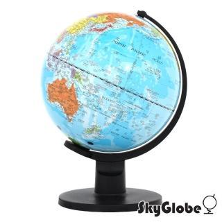 【SkyGlobe】10吋行政藍色海洋塑膠地球儀(中英文對照附燈)