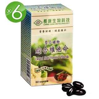 【長庚生技】螯合礦物-綜合維他命2入(90粒/瓶)