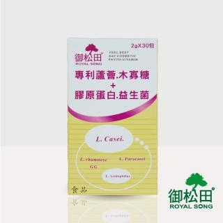 【御松田】專利蘆薈+木寡糖+膠原蛋白+益生菌粉末(30包X2G 入 )