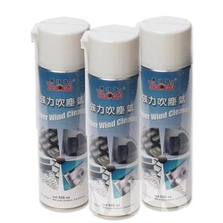 【黑珍珠】乾燥性 強力吹塵氣 吹塵器(三罐裝)