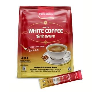 【馬來西亞 暢銷品牌】金寶白咖啡-無糖(25gx15小包)