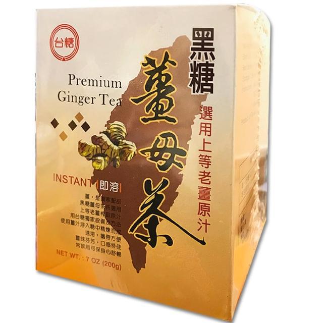 【臺糖】黑糖薑母茶(20gX10包)