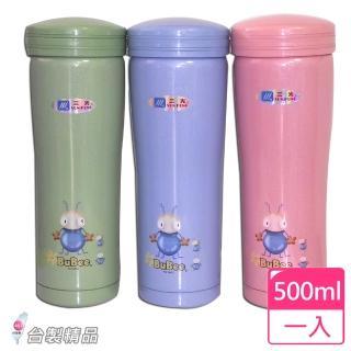 【三光牌】雙層真空休閒保溫杯(500CC)