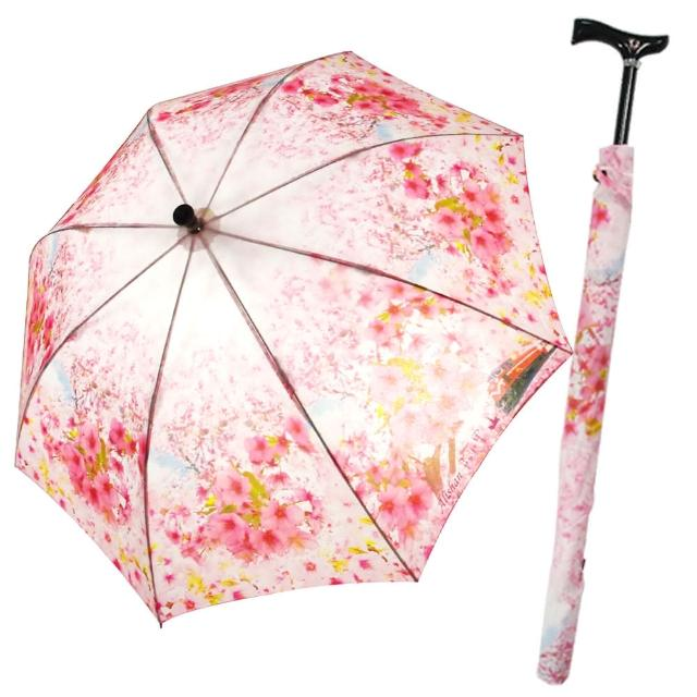 戀戀阿里山可調式自動登山傘