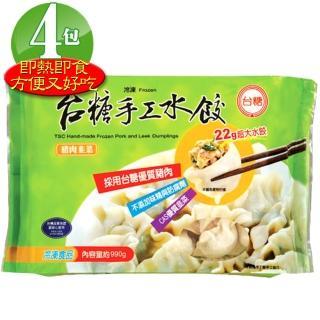 【台糖優食】韭菜豬肉水餃180粒(22g超大水餃)