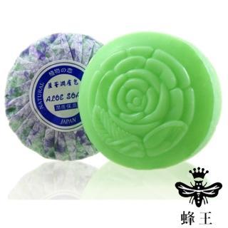 【植物之戀】蘆薈香皂禮盒100g(六入禮盒)