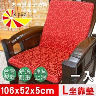 【凱蕾絲帝】木椅通-高支撐加厚連體L型坐墊(如意紅1入)