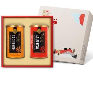 【台糖安心豚】幸福滋味禮盒4盒組(紅麴肉酥+葵花油純肉酥)