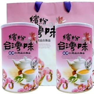 【新造茗茶】台灣極品手採高山茶(150g*2罐)