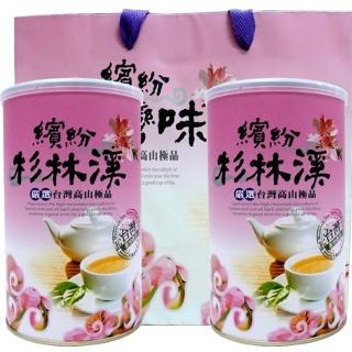 【新造茗茶】杉林溪特等手採高山茶(300g-2罐)