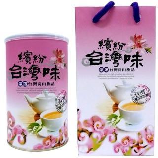 【新造茗茶】台灣極品手採高山茶(300g/罐)