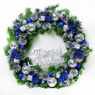 【聖誕裝飾品特賣】20吋豪華高級聖誕花圈 藍銀色系(台灣手工組裝出貨)