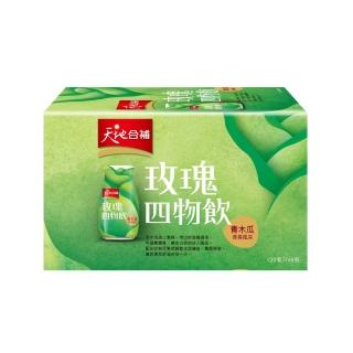 【天地合補】青木瓜玫瑰四物飲120ml*6入