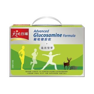 【天地合補】高單位葡萄糖胺飲禮盒60ml*18入