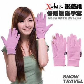 【SNOWTRAVEL】X-STATIC銀纖維保暖觸碰手套(粉紅)