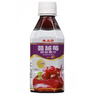 【維大力】蔓越莓綜合果汁60% 280ml(24入/箱)