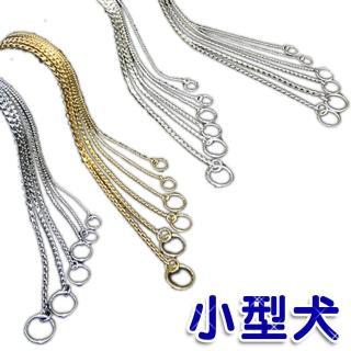 """【賽犬訓練用】銅質P字蛇鍊(3.0mm x 18"""")"""