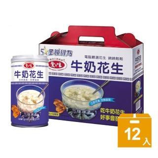 【愛之味】牛奶花生禮盒(340ml*12入)