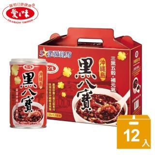 【愛之味】沖繩黑八寶禮盒(340ml*12入)