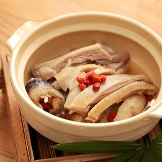 【彙饌私房菜】紹興醉雞腿(600g共2包)