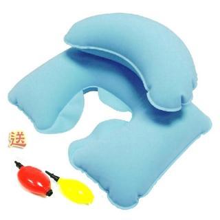 Push! 旅遊用品 機上枕頭 輕便枕頭 飛行頭枕(淡藍色)