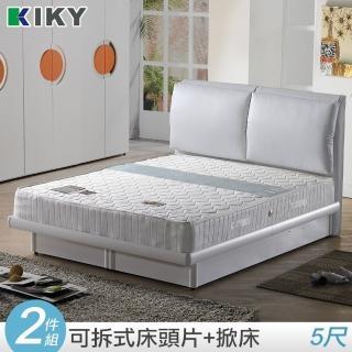 【ceecco】戀戀風情皮質掀床組雙人5尺掀床+床頭(三色可選)