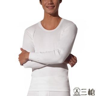 三槍牌精典時尚型男雙層純棉U領長袖衛生衣-2件組