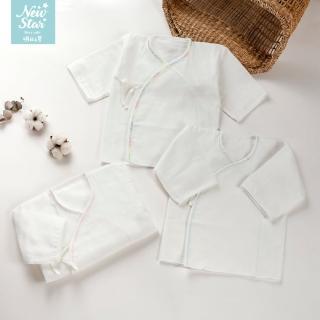 【聖哥 NewStar】MIT新生兒棉紗肚衣 紗布衣(1件入 人氣推薦 MIT台灣製造 柔軟舒適)