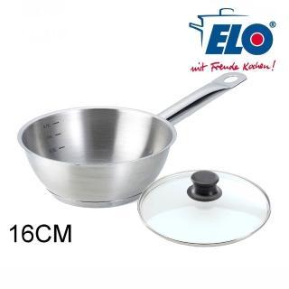 【德國ELO】不鏽鋼單柄碗形湯鍋(16CM)