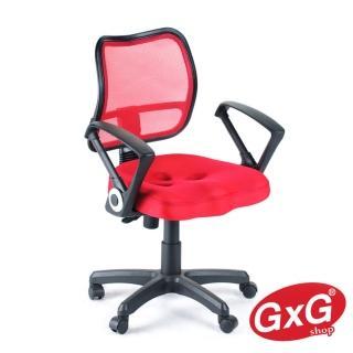 【吉加吉】立體美臀 電腦椅 TW-008(三色)  吉加吉