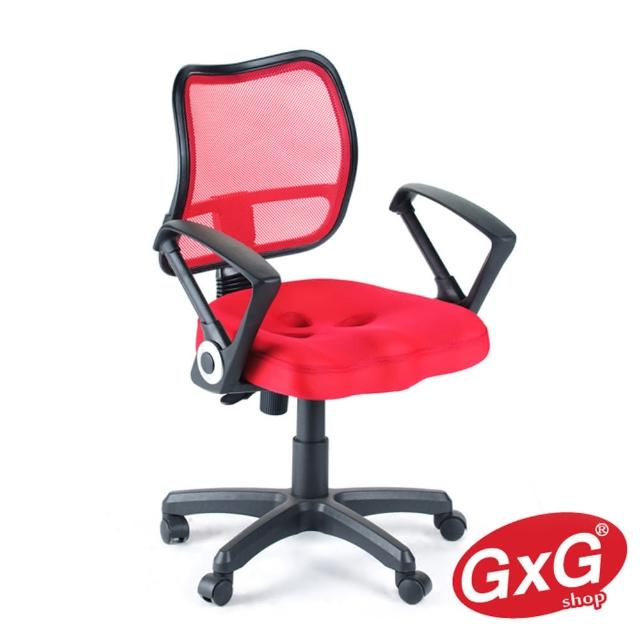 【吉加吉】立體美臀 電腦椅 TW-008(三色)
