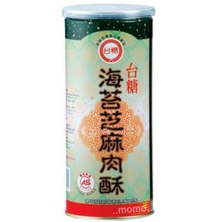 【臺糖】海苔芝麻肉酥(300g-罐)