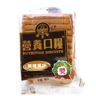 【鞠水軒】黑糖口糧       110g