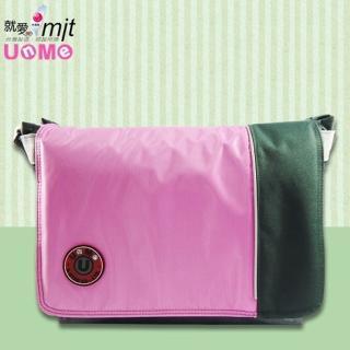 【UnMe】高年級多功能斜背書包(粉紅色)