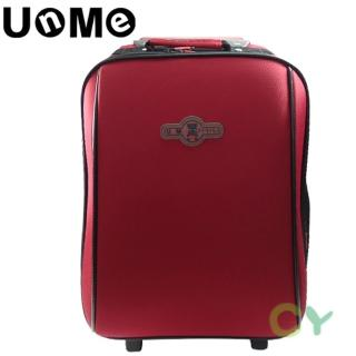 【UnMe】加大高年級拉桿後背兩用書包(蘋果紅)
