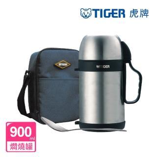 【TIGER虎牌】900cc不鏽鋼燜燒罐(MCW-P091_e)
