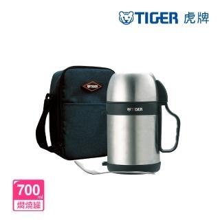 【TIGER虎牌】虎牌700cc不鏽鋼燜燒罐(MCW-P071_e)