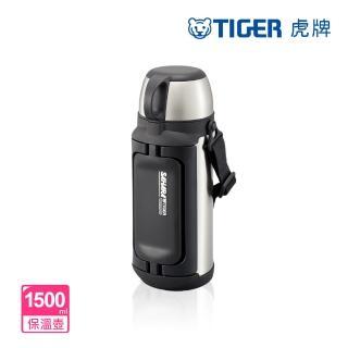 【TIGER虎牌】1.49L不鏽鋼保溫保冷瓶(MHK-A150_e)